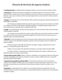Glosario de trminos de seguros medicos.png