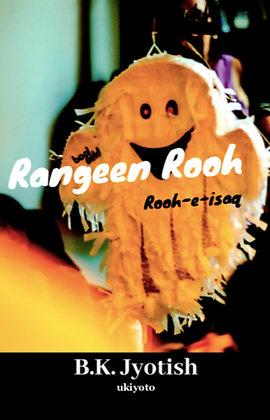 Rangeen Rooh - Paperback