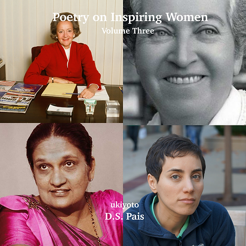 Poetry on Inspiring Women Volume Three