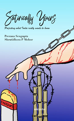 Satirically Yours - Paperback
