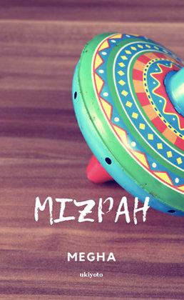 Mizpah - Paperback