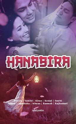 Hanabira - Paperback