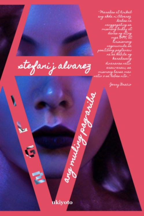 Ang Autobiografia ng Ibang Lady Gaga - Flipbook