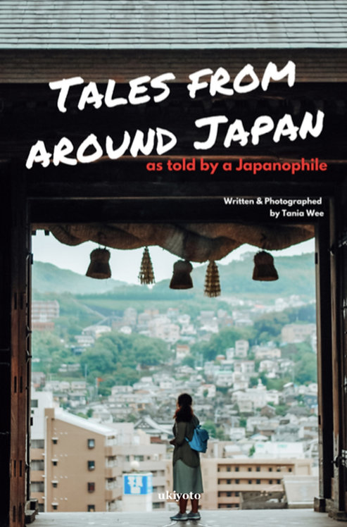 Tales From Around Japan - Paperback