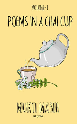 Poems in a Chai Cup - Hardback