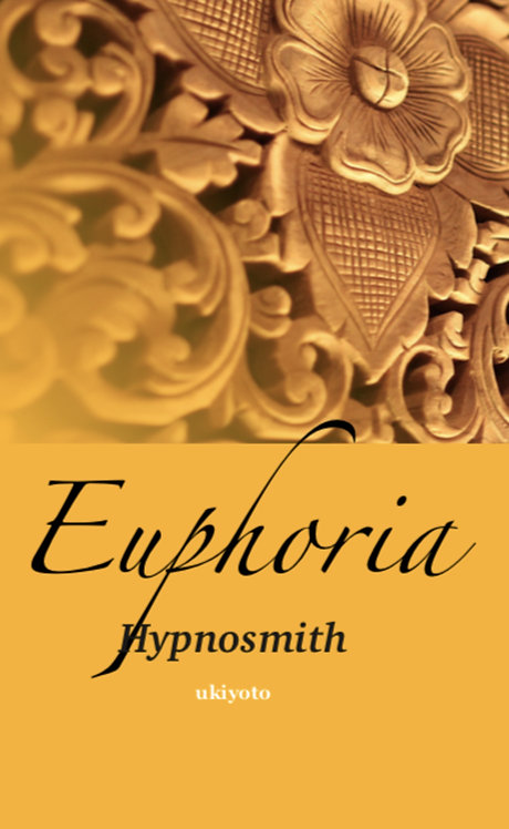 Euphoria - Paperback