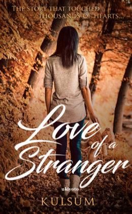 Love of a Stranger - Hardback