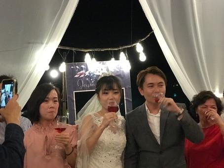 田园婚宴 Sempah Wedding