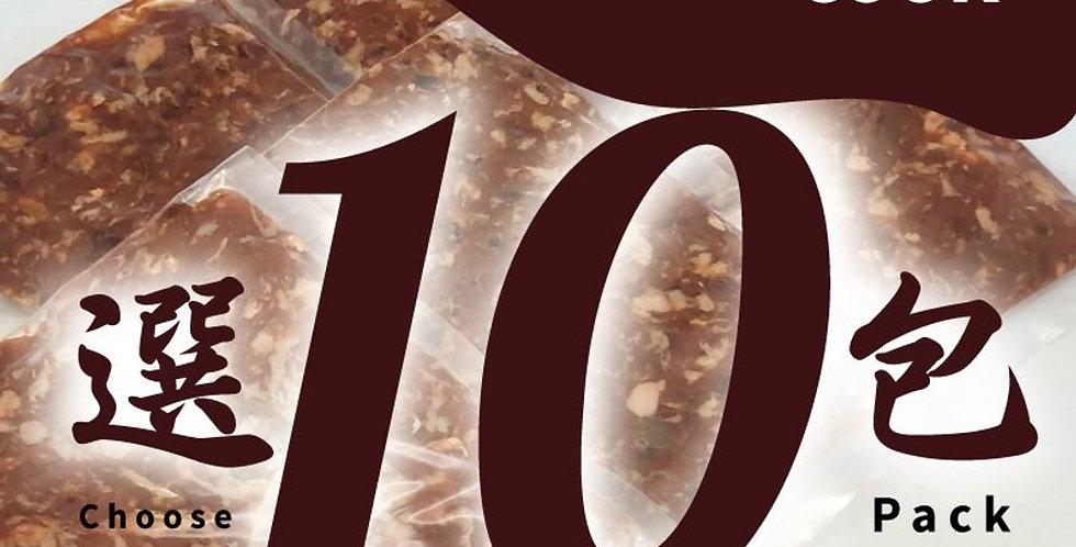 好易煮 COMBO10 FREE 1
