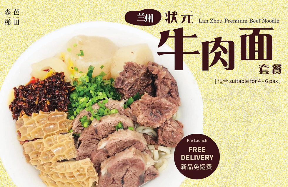 beef%20noodle%20cover_edited.jpg