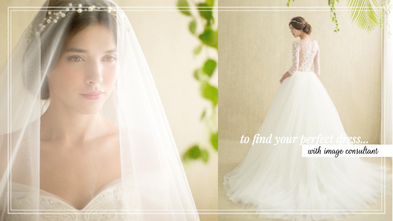 Anovia Bridal Couture | 免費婚紗晚裝造型諮詢