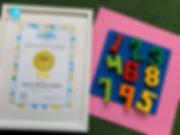 YP Award & Lego numbers.jpeg