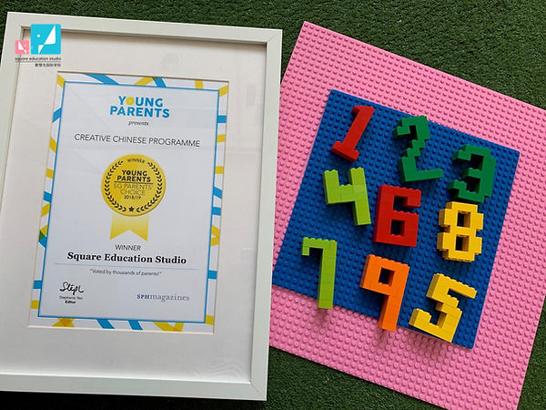 YP Award & Lego numbers.jpeg