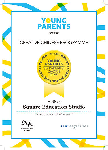 Creative-Chinese-Programme_SqEduStudio.j