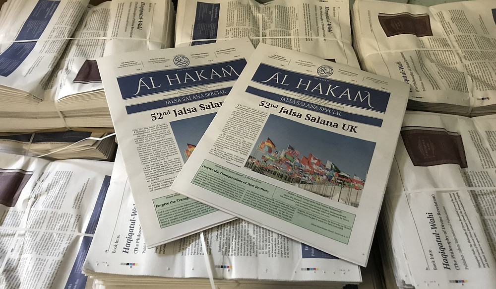 Al Hakam newspapers