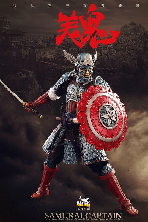 Black Sharks BL-01 Samurai Captain 1/9 Figure
