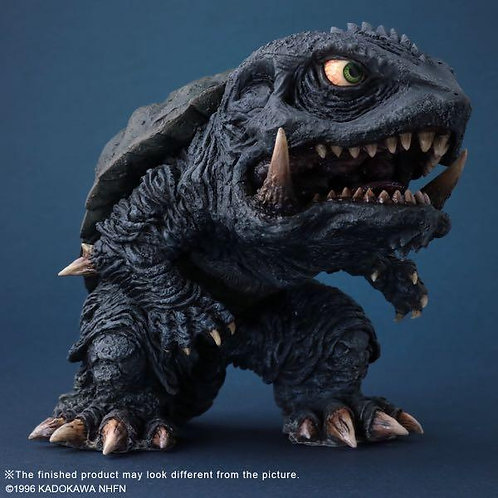 "X-Plus DF Gamera 1996 ""Gamera Assault of the Legion"""