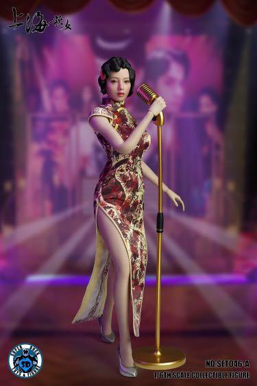 Super Duck SET046-A Shanghai Singer