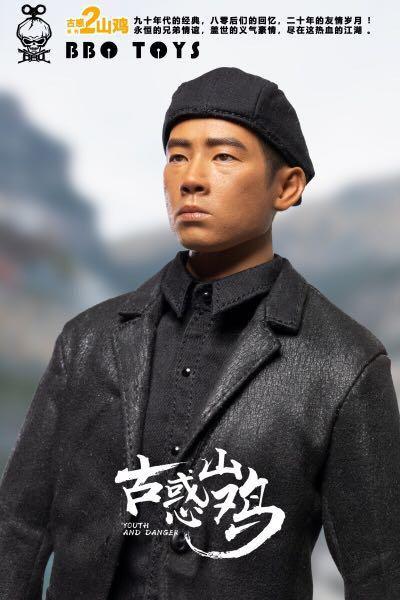 BBOTOYS GHZ02 1/6 古惑系列 山雞 小春