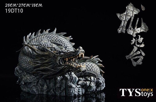 TYStoys 19DT10 - 1/6 Dragon Platform