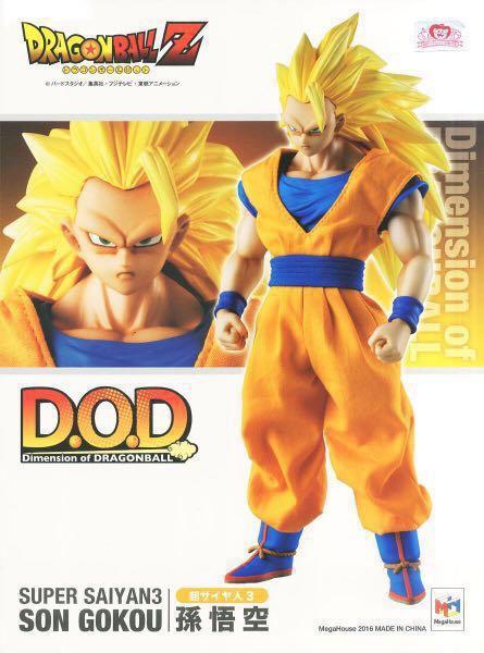 Megahouse Dimension of Dragon Ball - Son Goku Super Saiyan 3