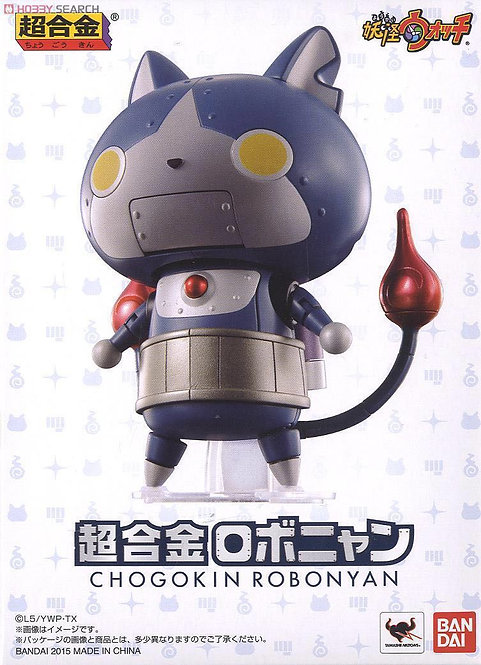 Bandai - Yo-Kai Watch Chogokin Robonyan