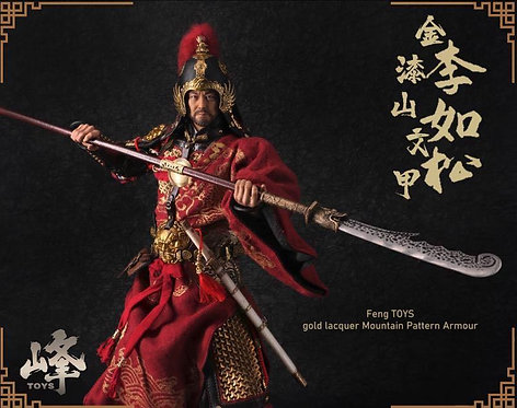 Feng Toys F003 Daming Li Rusong Gold Lacquer Mountain Pattern Armour 1/6 Figure