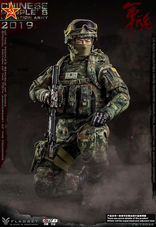 FLAGSET FS-73034 Chinese People's Liberation Army 2019 1/6 Figure