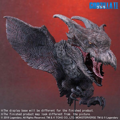 X-Plus Deforeal Series - DF Rodan (Godzilla2 : King of Monster)