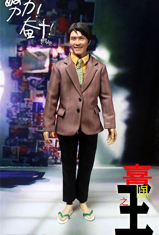 CHINA.X-H CX-H07 King of Comedy Stephen Chow 1/6 Figure