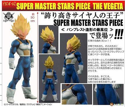 Dragon Ball Super Master Stars Piece - The Vegeta