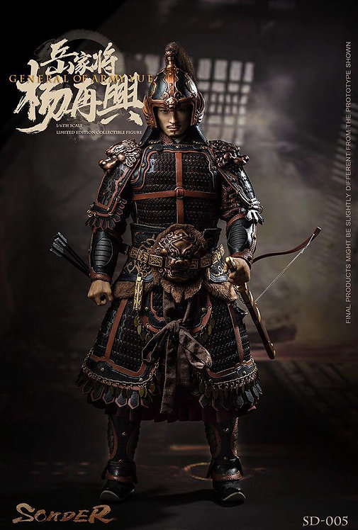 SONDER SD-005 Song Dynasty Series - General of Army Yue 1/6 Figure