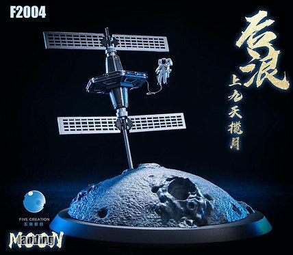 FIVETOYS F2004 Moon Satellite Astronaut 1/12 Scene Platform