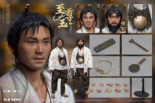 BBOTOYS x S&RTOYS SR001 The Master of Axes: Jade Dragon Zhizunyu