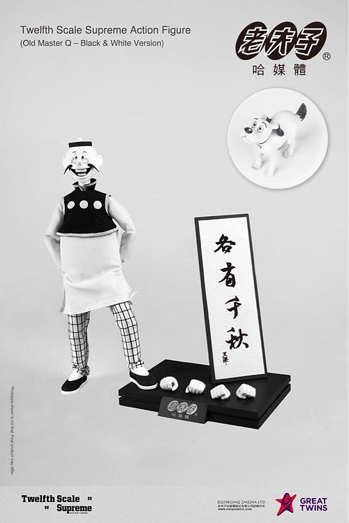 Great Twins Old Master Q 1/12 Figure – Black & White Version (Exclusive)