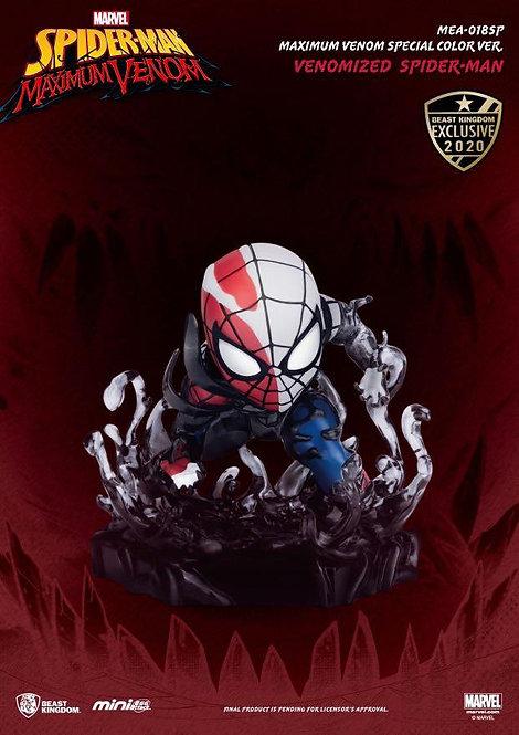 Beast Kingdom Marvel Maximum Venom MEA-018SP Figure 2-Pack SDCC 2020 PX