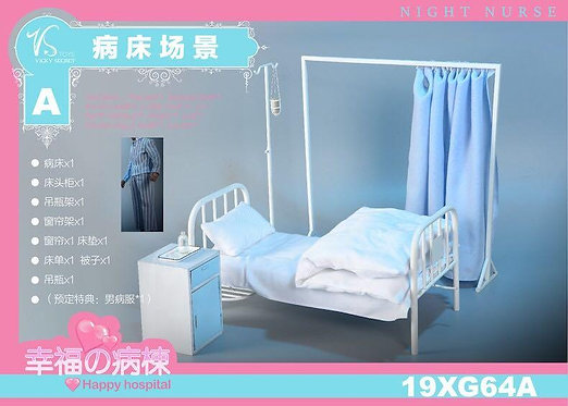 VSTOYS 19XG64A 1/6 Happy Hospital Bed Scene