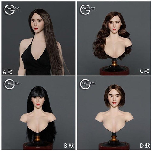 GACTOYS GC041 Asian Beauty 1/6 Headsculpt