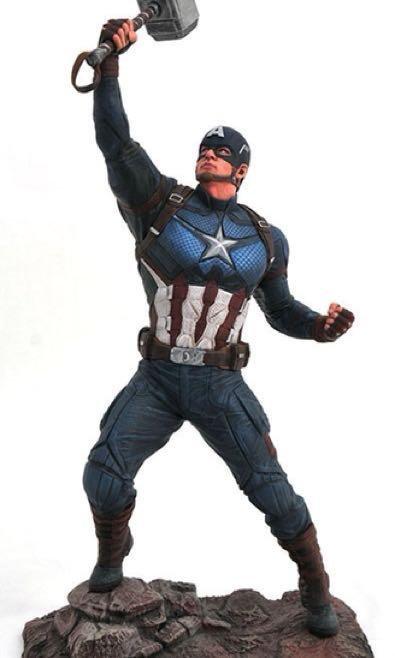 Diamond Select Marvel Movie Gallery Avengers: Endgame Captain America Statue