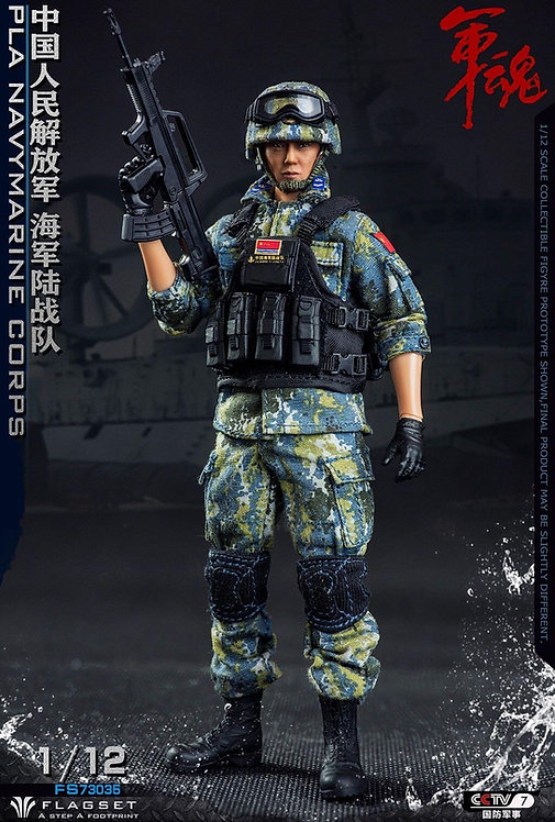 FLAGSET FS-73035 PLA Navy Marine Corps 1/12 Figure