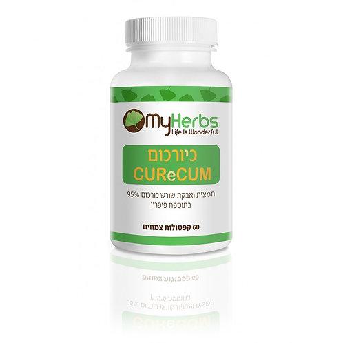 Curecum - כיורכום