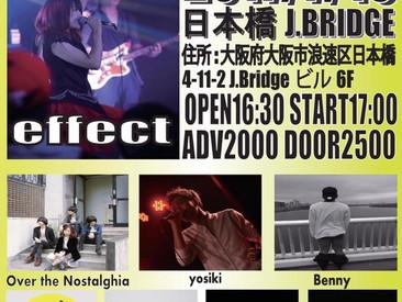 7/16(日)【effectとぱーちーしようぜ!!】vol.40