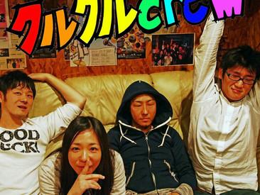 12/23 恵美須 BILLIKEN-703【関西軽音楽倶楽部】