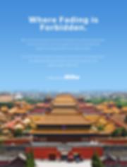 Forbidden City.png