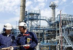 Промышленное строительство Урал-Строй