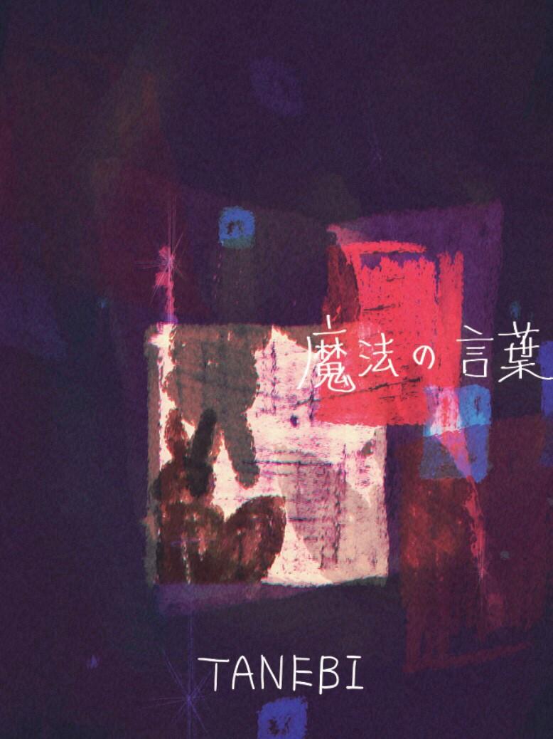 7th single