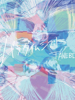 8th single