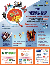 2019 CCAD-eng_poster icon.png