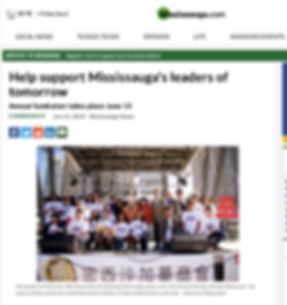 Mississauga News Article 2019.png
