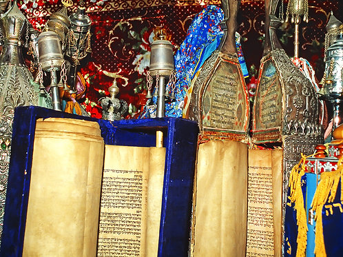 Torahs of Safed, Israel